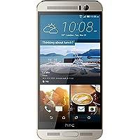 HTC One M9+ - 32GB, 3GB RAM, 4G LTE, WiFi, Gold on Silver (4718487671373)