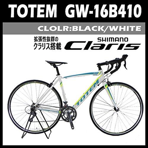 totem ロードバイク 自転車 シマノ16段変速【STIレバー】クラリス搭載モデル 超軽量アルミフレーム 前後クイックハブ 700C 16B410 (ホワイト) B0787G3FNV