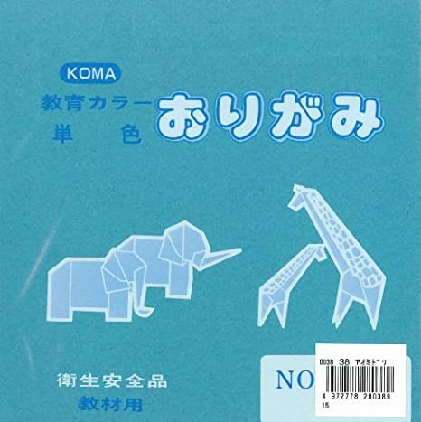 Amazon.com: Papel para origami Color único 15 cm (5.9) en ...