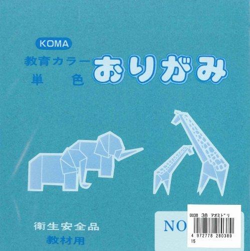 [해외]단색 종이 접기 15cm 파랑 미도리 (100 개 들이) / Monochromatic origami 15cm Aomidori (100 sheets)