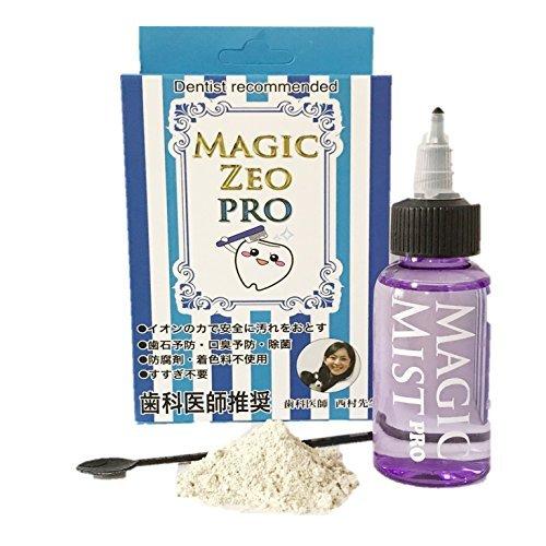 EDOG JAPAN dog toothpaste Magic Zeo PRO Majikkuzeo professional 40cc