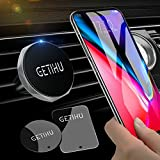 GETIHU Car Phone Mount Magnetic Air Vent Cell Phone Holder Stand for iPhone 8 7 6 6S Plus 5s Samsung HTC SONY All Smartphones GPS Mobile Magnet Support(Silver)