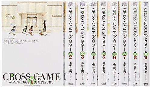 クロスゲーム コミック 全9巻完結セットの商品画像