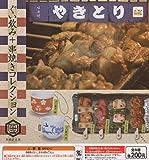 Sake + skewers collection of 6 kinds of set Gacha.