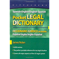 Spanish-English/English-Spanish Pocket Legal Dictionary (English Edition)