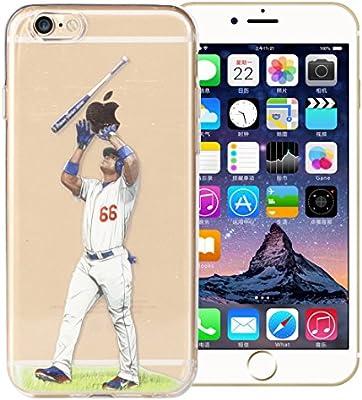 Amazon.com: iPhone 8 7 6 funda, visveil- para iphone 6 7 8 ...