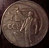Russia Soviet Union 1 Rouble Coin 50th Anniversary Bolshevik Revolution CCCP & Star with Vladimir Lenin