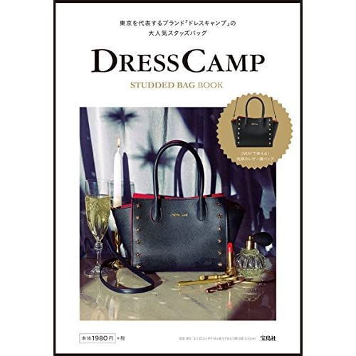 DRESSCAMP STUDDED BAG BOOK 画像 A