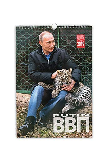 Wall Calendar 2020 The President of Russia Vladimir Putin 9