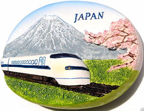 Christmas Gifts Resin Fridge Magnet: Japan - Shinkansen (the Bullet Train) and Mount Fuji Bullet Train Mount Fuji Japan
