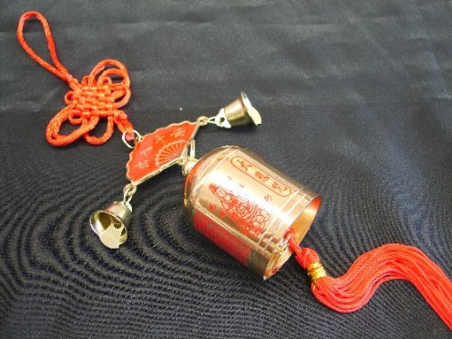 Metal Charm with one Big Bell
