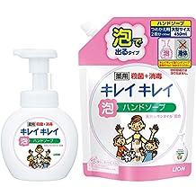 LION Kireikirei Medicated foam hand soap Citrus fruity scent Body pump 250 ml + Refill large 450 ml (quasi-drug)