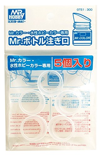 Gundam Mr. Spout Set of 5 - Hobby