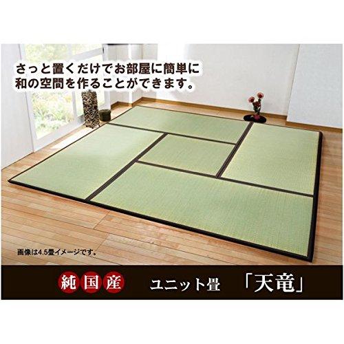 純国産(日本製) ユニット畳 『天竜』 ブラウン 82×164×1.7cm(2枚1セット) 軽量タイプ B00XZTNQ22
