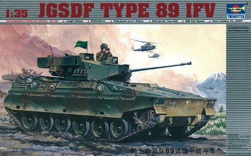 (Trumpeter JGSDF Type 89 IFV Kit)