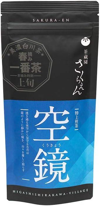 白川茶 最高級 煎茶 空鏡(90g) / 袋タイプ 岐阜 白川 緑茶 茶蔵園 //