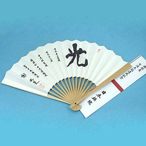 囲碁の扇子 謝依旻女流五冠達成記念扇子の商品画像