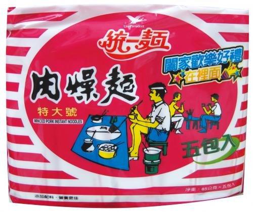 5-pcs-uni-president-oridinal-braised-flavor-instant-noodle-5