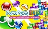 Puyo Puyo Tetris - Nintendo Switch [Digital Code]