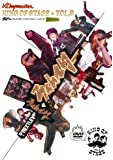 KING OF STAGE Vol.5~グレイゾーン・リリース・ツアー 2004~ [DVD]