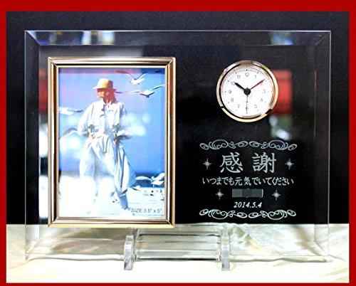 メッセージ名入れガラスフォトフレーム時計付き縦 B00GPI1PNM