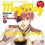 Yomi Inushima (Yuuki Kaji) - Ayakashi Gohan Mogumogu CD Series Vol.2 Yomi Kun To Nikujaga Mogumogu CD [Japan CD] HO-225 by Indies Japan