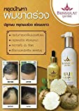 3 Bottles of Busbarat Shampoo Herb Pueraria Mirifica Anti Hair Fall Nourish Black