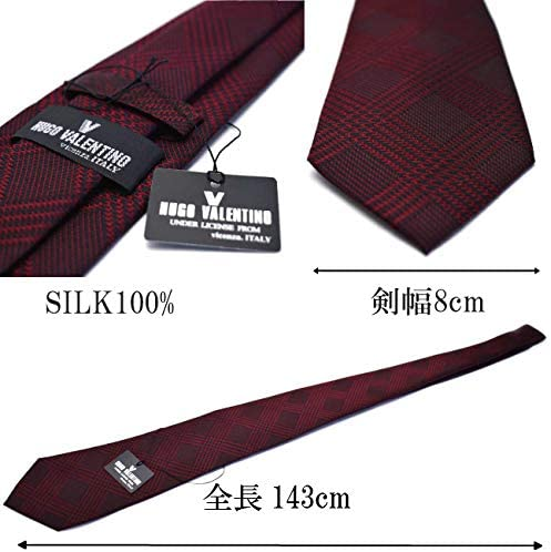 HUGO VALENTINOネクタイ/ポケットチーフ(8cm幅)ボルドー/ペズリー/cpn-h-260