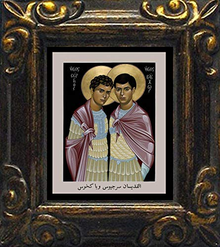 Trinity Stores Mini Magnet Framed Religious Art Print - Antique Black-3¾x4¼ - STS. Sergius and Bacchus by Br. Robert Lentz, -