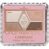 CANMAKE Perfect Stylist Eyes, No. 02, 1 Ounce