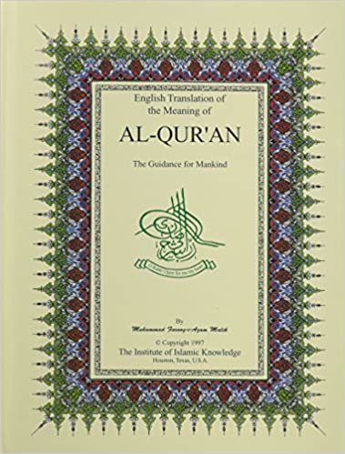 English Translation of the Meaning of Al-Qur'an: The
