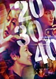 20 30 40 Plakat Movie Poster (27 x 40 Inches - 69cm x 102cm) (2004)