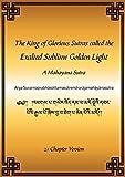 Sutra of Golden Light