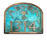 Aloha Address Plaque with Pineapple and Border 12x9.5 - USA Made - Raised Bronze Verdi Coated