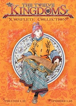 Amazon com: The Twelve Kingdoms Complete Collection: Aya Hisakawa