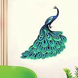 Decals Design 'Unique Blue Peacock' Wall Sticker (PVC Vinyl, Multicolour, 90 cm x 60 cm)