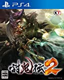 Toukiden 2 - Amazon.co.jp & Gamecity Limited Edition [PS4]