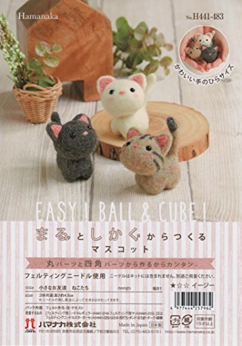 Hamanaka Small friends Cats H441- 483 needle felting kits