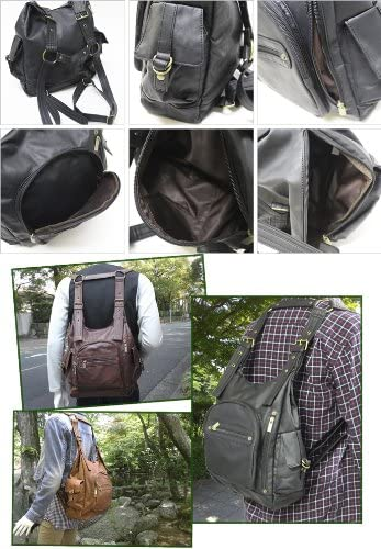EBANCE Rename H-type Synthetic Leather Backpack Daypack Rucksack