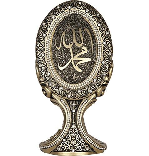 Gunes Islamic Beautiful Oval Table Decor Piece Bookend Allah Muhammad Ayatul Kursi Showpiece Eid Gift (Allah/Muhammad) ()