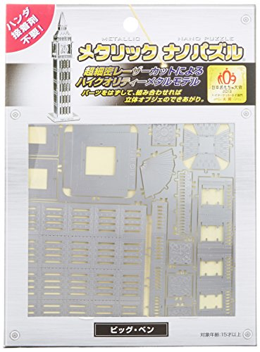 Metallic Nano Puzzle Big Ben Tmn-14