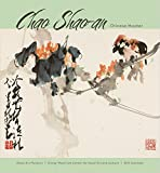 img - for 2017 Chao Shao-an: Chinese Master Wall Calendar book / textbook / text book