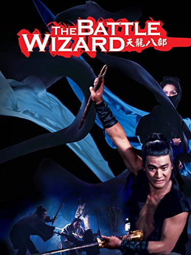 (The Battle Wizard)