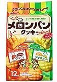 カバヤ食品 メロンパンクッキー(メロンパン&クリームメロンパン) 12個×5袋
