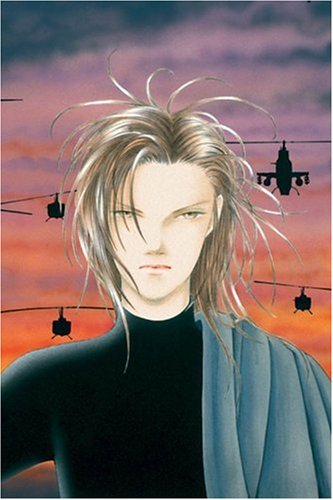 Download Musashi #9: VOL 10 (Mushashi 9) ebook