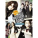 The Naked Brothers Band: Season 2 by Nickelodeon by Melanie Mayron, Polly Draper Jonathan Judge
