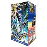 Pokemon Card XY8 Booster Pack Box 30 Packs in 1 Box BLUE IMPACT Korea Version TCG by pokemon card