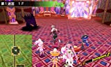 Conception II: Guidance of the Seven Stars and Mazuru's Nightmare for Japanese Nintendo 3DS (Japan Import)