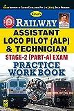 Kiran's Railway Assistant Loco Pilot (ALP) & Technician Stage 2 (Part A) Exam Practice Work Book - 2386