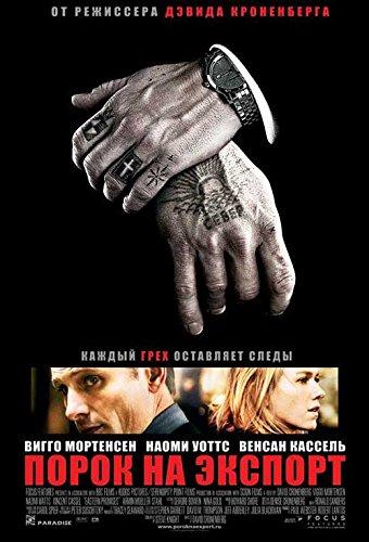 EASTERN PROMISES - 2007 - David Cronenberg 51Ol8ccikxL
